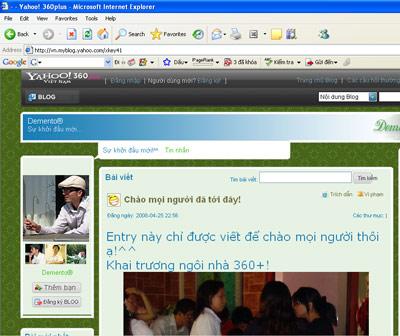 Một trong những blog Yahoo 360 Plus đầu tiên